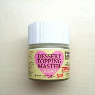 TO BLESS: Free Authentic Tamiya Dessert Topping Master Sugar Frost Deco Paste, Miniature Desserts Deco