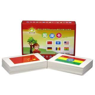 Shichida Teaching, 192 flash cards of country flags and 192 cards of countrys' coat of arms. Mandarin