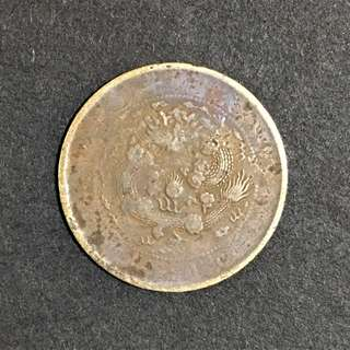 Ching Dynasty 1644-1911 China 1907 10 cash obverse 4 dots General Issue