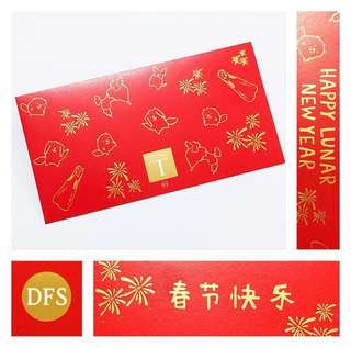 Large Red Packets with a Casing