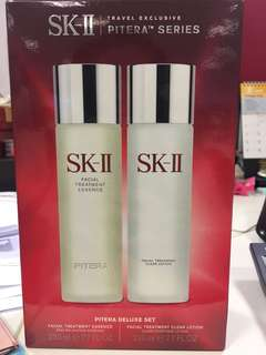SK-II - Travel Exclusive Set