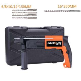 Professional Hammer Impact Wall Drill 600W With Drill Bits US Plug - Delivery by Qexpress