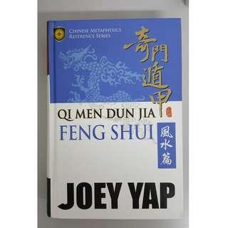 Qi Men Dun Jia - Feng Shui by Joey Yap