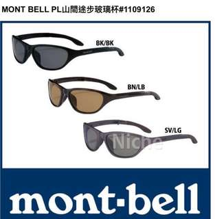 日本mont bell太陽眼鏡