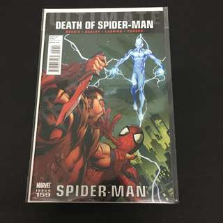 Ultimate Spider-Man 159 Marvel Comics Book Stan Lee Movie Avengers Spiderman