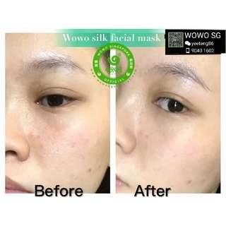 Wowo silk moisturizing facial mask