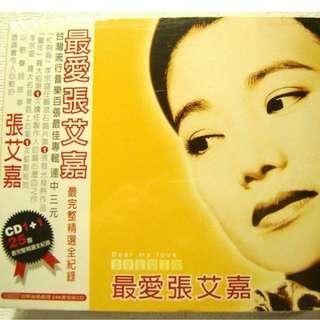 張艾嘉-精選雙CD(最愛.童年.光陰的故事.愛的代價.忙與盲.飛向異鄉的747)全新未拆