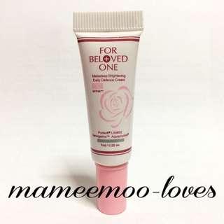 BN Mini For Beloved One Melasleep Brightening Daily Defence Cream Rose