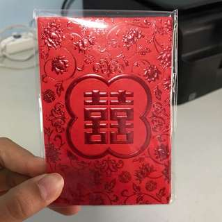 Red Packet Wedding 喜 ang pow (small)