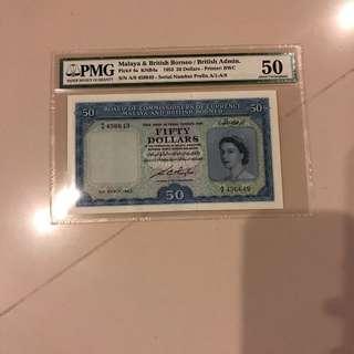 Malaya & British Borneo Queen Elizabeth  $50