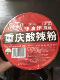 陳村重慶酸辣粉 正宗酸辣味