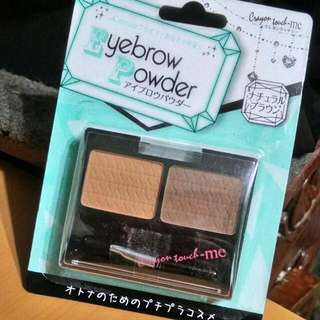 Eyebrow Powder From Japan
