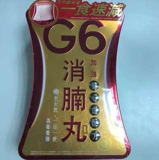 G6消腩丸(每盒60粒)