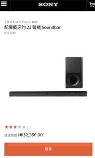 Sony HT-CT390 Sound Bar System