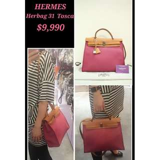 80% New HERMES Herbag 31 Tosca 紫紅色 帆布 皮革 手提袋 肩背袋 手袋 手挽袋 Canvas Handbag in Tosca