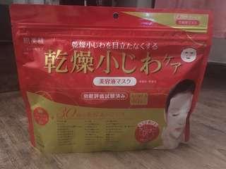 Hadabisei Serum Mask (Wrinkle Care)