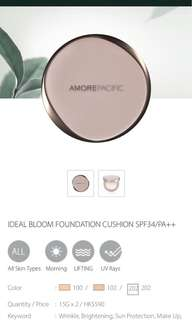 Amore Pacific Ideal Bloom Foundation Cushion Refill Pack in #202 Medium Beige