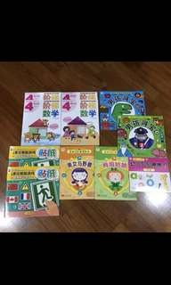 11 Chinese Activity Books Bundle Sale