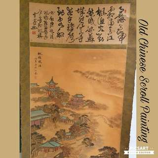 Vintage Chinese Scroll Painting. The Painting is in Good condition and only the framing has a tear. $35 offer! Sms 96337309.