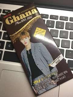 Wanna One代言 韓國Ghana巧克力/朱古力 河成雲