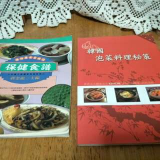 Cookbook Set Of 2 On Kimchi Dishes N Herbal Cuisine.