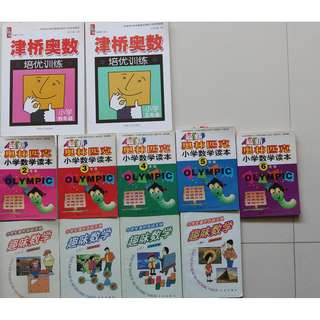 Olympic Mathematics Guide Books
