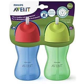 BN Avent straw cup