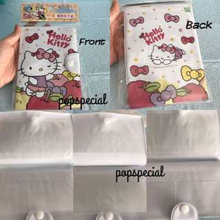 Hello Kitty Multi Purpose Bankbook Pouch Holder