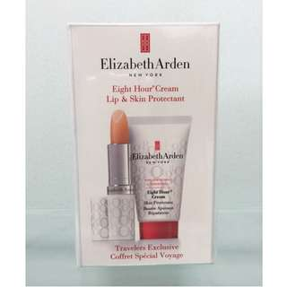Skin and Lip Protectant (Brand NEW!)