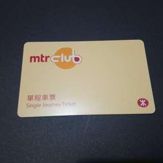 📣包郵📮友禮會MTR Club免費單程車票