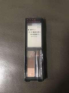 KATE eyebrow palette EX-5