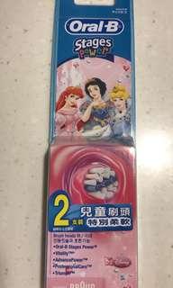正版 全新 公主卡通電動刷頭 一套2個