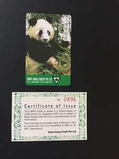 Panda Bear MRT card