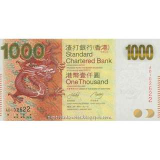 looking for straight unspoiled standard charchered 1000 note (latest)