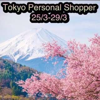 Personal Shopper -JAPAN trip