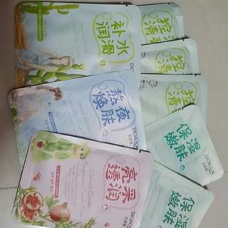 PRICE FOR ALL bioaqua sheet mask