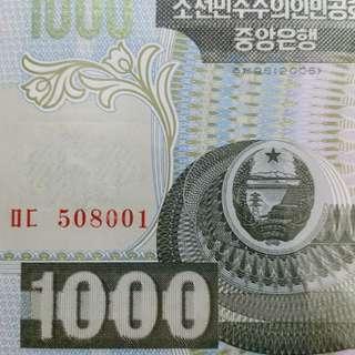 2006年 北韓朝鮮 1000元 全新直版