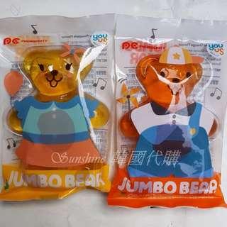 預購  限時連線 韓國原裝 JUMBO BEAR 巨大的熊 橘子/鳳梨 軟糖