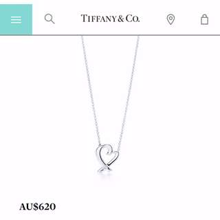 "Tiffany & Co. Palomoa Picasso ""Loving Heart"" Pendant Necklace in Sterling Silver with Diamond RRP $620AUD"