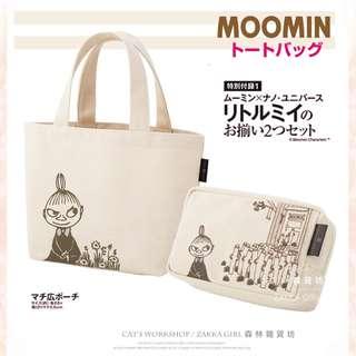 moomin姆明嚕嚕米亞美小不點帆布環保手提包托特包午餐袋化妝包筆袋二件組