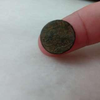 Indonesia Palembang Tin Pitis 14mm