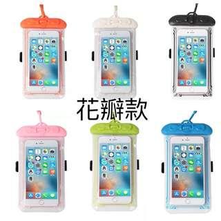 [OH_JUMP] 買二送一水下拍照手機防水袋觸屏防水