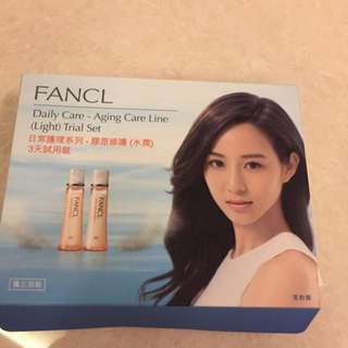 fancl daily care -aging care line trial set