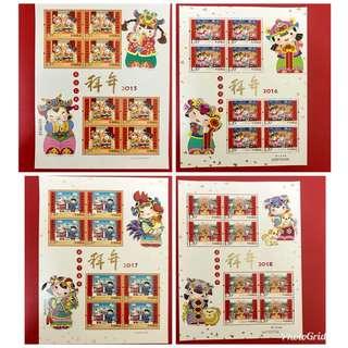 中國拜年系列郵票小版張,2015年拜(一)丶2016年拜(二)丶2017年拜(三)丶2018年拜(四)合共4组。