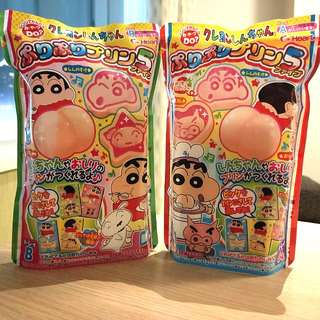RARE!!! PREORDER FOR 4DAYS ONLY!! DIRECT IMPORTED FROM JAPAN!! 100% AUTHETNIC CRAYON SHIN CHAN'S DIY BOUNCY CUTE BUTT PUDDING!! SUPER KAWAII AND RARE!! ONLY AVAILABLE IN JAPAN!! SHIN CHAN'S FAN!! HURRY!! PO CLOSING REAL SOON!!