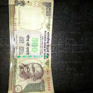 500 INDIAN RUPEES