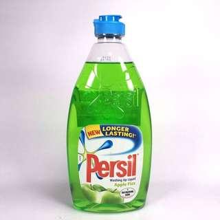 Persil Apple Fizz 蘋果香洗碗精 500ml (綠色)