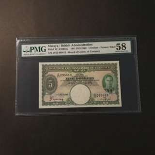 Malaya King George $5 1941 (PMG58)
