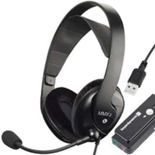 Beyerdynamic MMX 2 PC / Gaming / Multimedia Digital Headset with Microphone