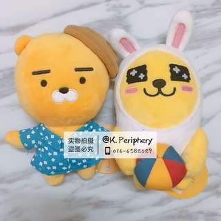 Summer Series Ryan & Muzi Doll